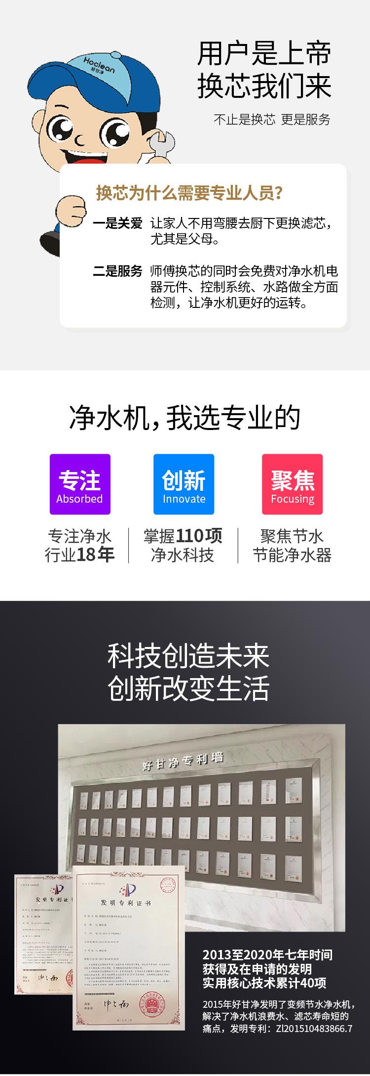 X2详情页-改龙头_09.jpg