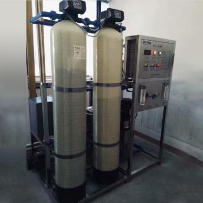 反渗透纯水机500L